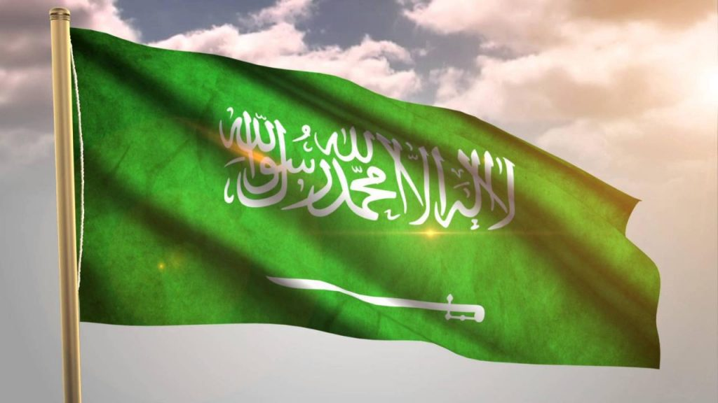 علم السعودية متحرك للبوربوينت